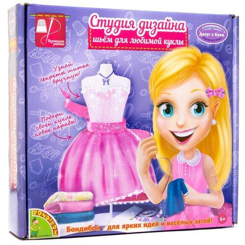 Шьем для любимой куклы, Bondibon (набор для творчества, серия Студия дизайна)
