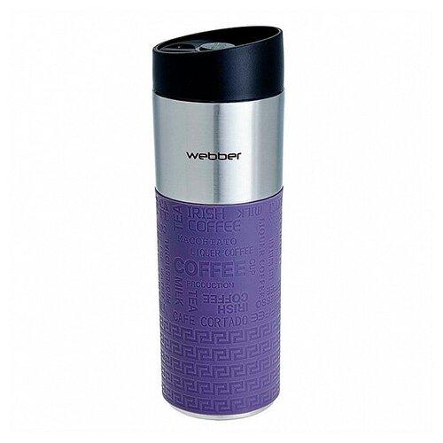 Термокружка Webber BE-6038 450ml Purple