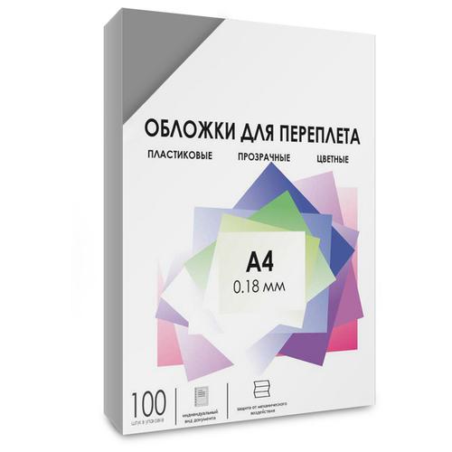 Обложки прозрачные пластиковые гелеос А4 0.18 мм дымчатые 100 шт.