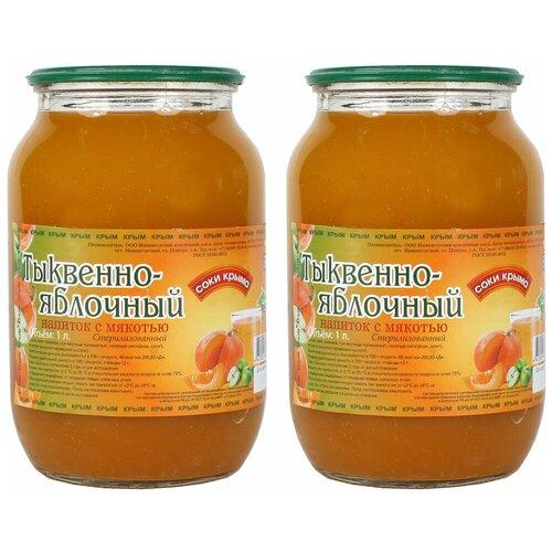 Напиток тыквенно-яблочный с мякотью Соки Крыма 2 штуки по 1л.