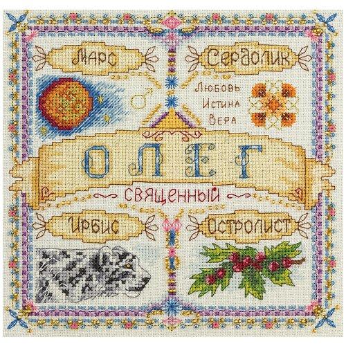 Купить Набор для вышивания крестиком PANNA с бисером, Именной оберег, Олег (SO-1647), Наборы для вышивания