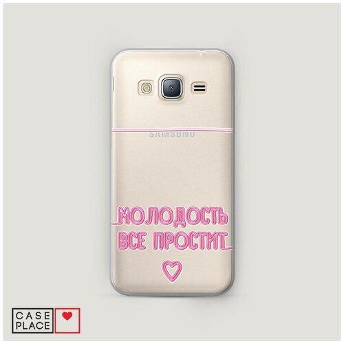 Чехол Пластиковый Samsung Galaxy J3 2016 Молодость все простит