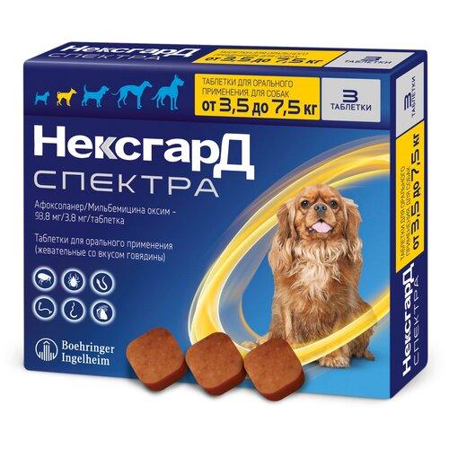 Нексгард Спектра S Таблетки от блох, клещей и гельминтов для собак от 3,5 до 7,5 кг