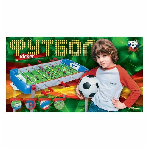 Игра настольная Step Puzzle Футбол 76199