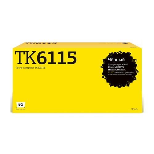 Фото - T2 TC-K6115 Картридж T2 для Kyocera ECOSYS M4125idn/M4132idn (15000стр.) черный, с чипом hi black tk 6115 картридж для kyocera ecosys m4125idn m4132idn 15k