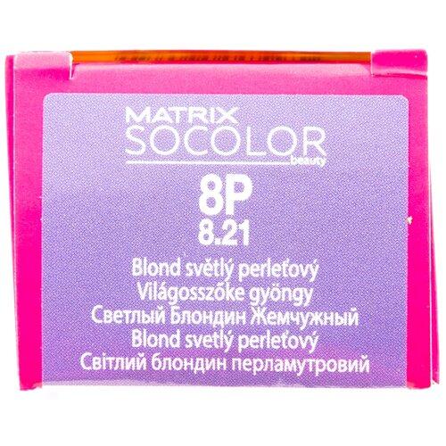 Matrix Socolor Beauty стойкая крем-краска для волос, 8P светлый блондин жемчужный, 90 мл wellaton стойкая крем краска для волос 12 0 светлый натуральный блондин