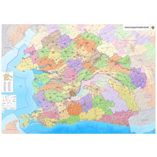 Настенная карта Краснодарского края 150 х 210 см, (на баннере)