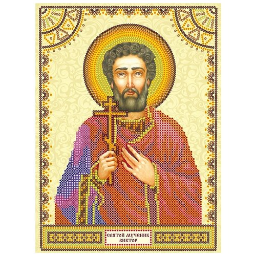 Схема для вышивки иконы бисером на холсте АБРИС АРТ АСK-031 Святой Виктор 17х23мм