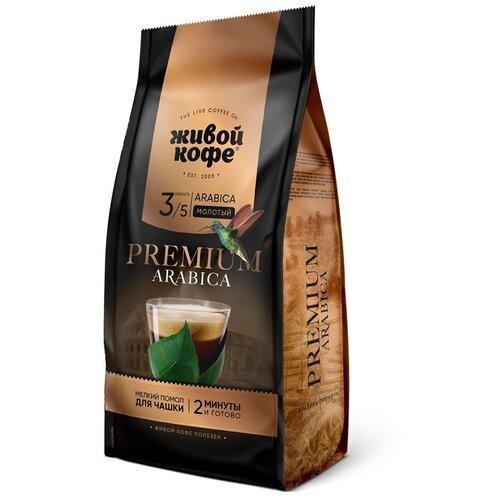 Кофе молотый Живой Кофе Арабика Premium для чашки, 200 г
