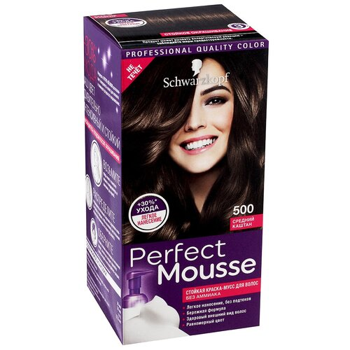 Купить Schwarzkopf Perfect Mousse Стойкая краска-мусс для волос, 500 средний каштан