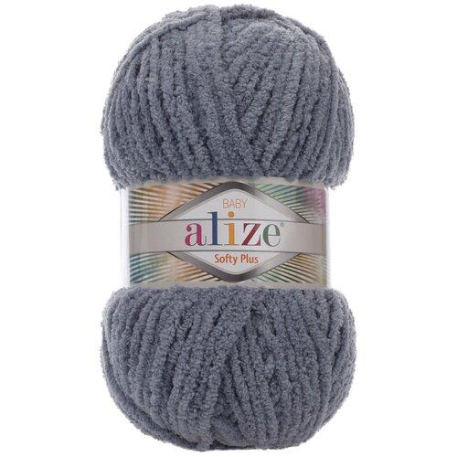 Купить Пряжа для вязания Ализе Softy Plus (100% микрополиэстер) 5х100г/120м цв.087 серебро, Alize
