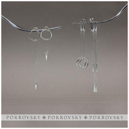 POKROVSKY Серебряные серьги 2121129-00245 pokrovsky серебряные серьги 2121129 00245