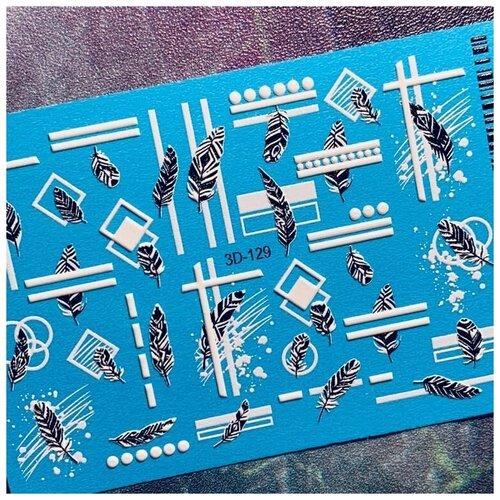 Купить ANNA TKACHEVA Anna Tkacheva, объемный слайдер 3D129 (белый)
