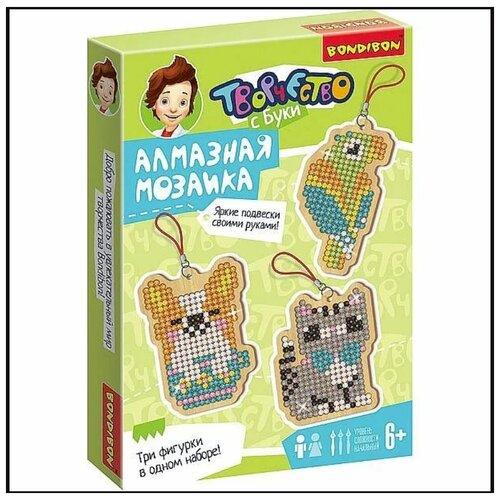 Купить Набор для творчества BONDIBON Алмазная мозаика Брелоки (Собачка, Кошка, Попугай) (ВВ4774), Алмазная вышивка