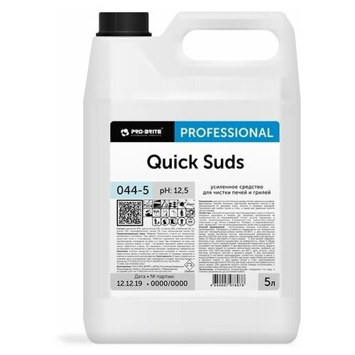Средство моющее «Pro-Brite» - Quick Suds, 5 л недорого