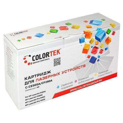 Фото - Картридж Colortek (схожий с HP CE505A/CF280A) для HP LJ P2030/P2035/P2050/P2055 картридж superfine hp2055 290b os для hp lj p2035 2055 черный 290гр