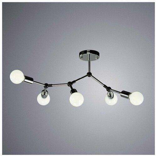 Люстра на штанге Arte Lamp Flex A6206PL-5CC