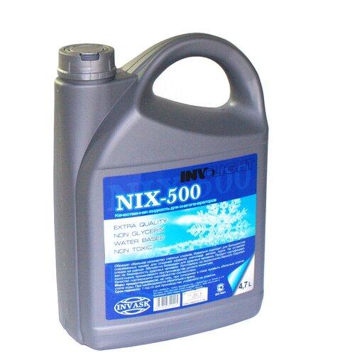 Жидкость для генераторов снега INVOLIGHT NIX-500
