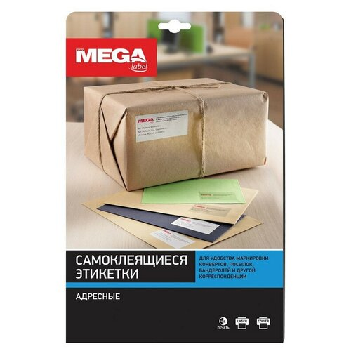 Фото - Этикетки самоклеящиеся Promega label адресные,прозр.63.5х38.1мм. А4 25л/уп. адресные этикетки 36х89 мм пластиковые белые
