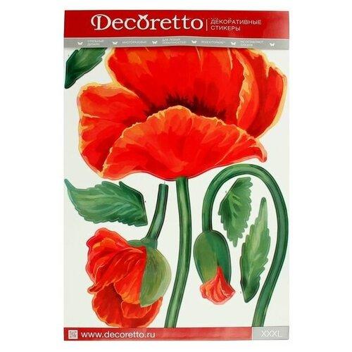 Decoretto Наклейки интерьерные Маки, набор 3 листа