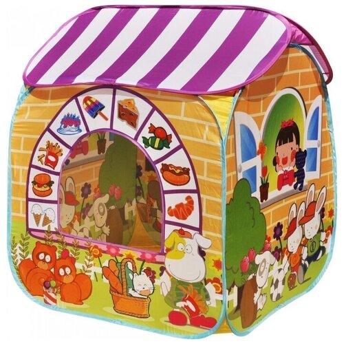 Палатка CHING-CHING Детский магазин CBH-32, желтый