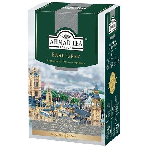 Чай черный Ahmad tea Earl grey, 100 г чай черный beta tea earl grey 250 г