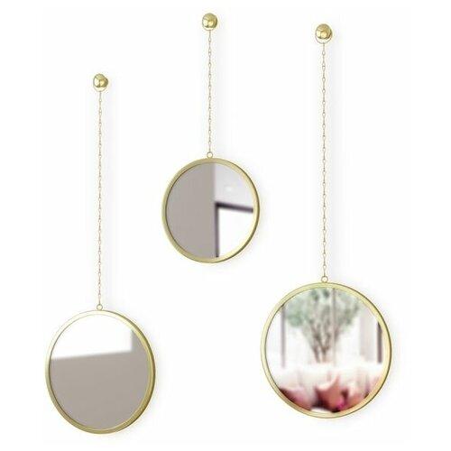 Зеркала декоративные Dima круглые латунь 1013877-104 umbra комплект зеркал dima 3 шт