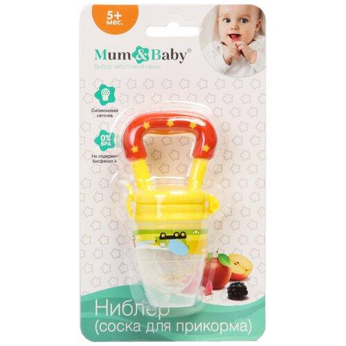 Купить Mum&Baby Ниблер Наше сокровище , с силиконовой сеточкой, цвет жёлтый/оранжевый, Бутылочки и ниблеры