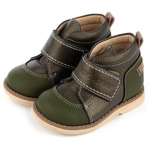 Ботинки детские 24015 р24 кожа, ОСОКА зеленый
