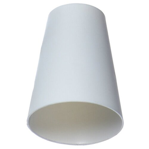 Абажур для напольной лампы hideout, белый 6331966001