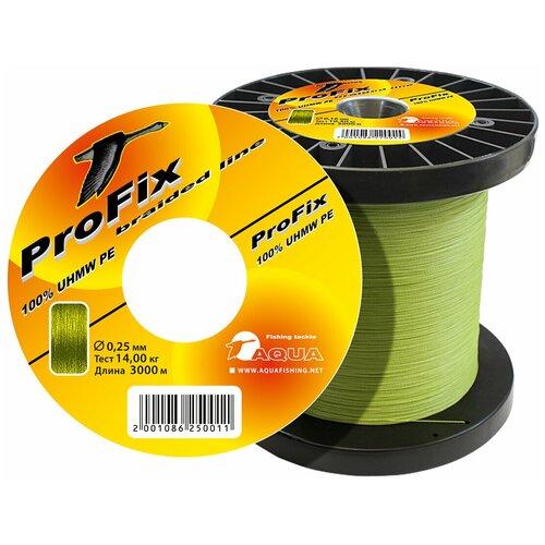 Плетеный шнур ProFix Olive 0,25mm 3000m