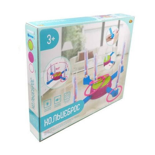 Купить Кольцеброс PT-01083, ABtoys, Спортивные игры и игрушки