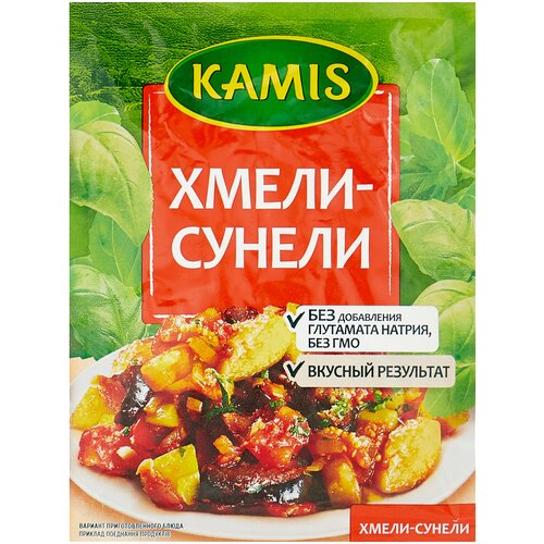 KAMIS Приправа Хмели-сунели, 25 г kamis приправа травы средиземноморья 4х10 г