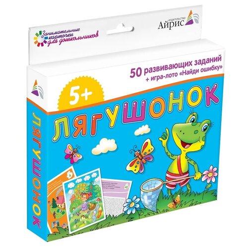 Купить Набор карточек Айрис-Пресс Занимательные карточки для дошкольников. Лягушонок 16x15 см 48 шт., Дидактические карточки