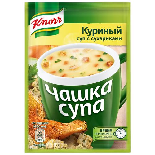 Knorr Чашка супа Куриный суп с сухариками, 16 г knorr чашка супа куриный суп с лапшой 13 г