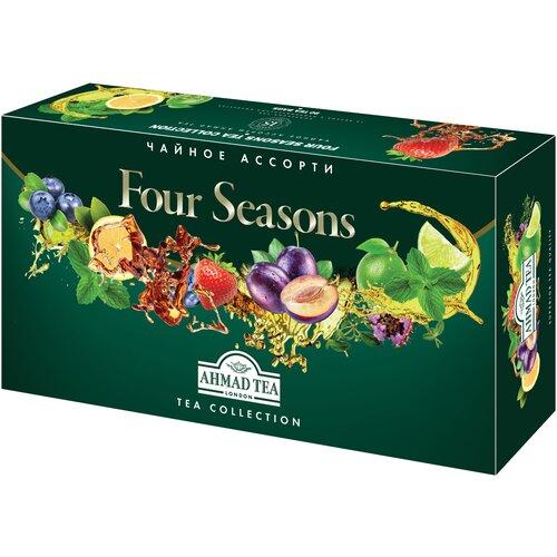 чай черный ahmad tea таинственные сумерки ассорти в пакетиках 30 шт Чай Ahmad Tea Four seasons ассорти в пакетиках подарочный набор, 90 шт.