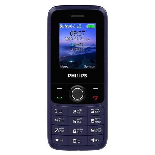 Телефон Philips Xenium E117 темно-синий