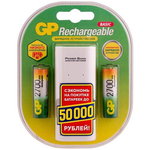 Фото - Зарядное устройство с аккумуляторами GP АА 2 шт. 2700 mAh. 270AAHC/CPB2-2CR2 /40 зарядное устройство gp pb320gs 2cr1