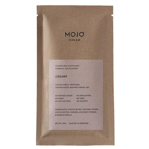 Шоколад Mojo Cacao Веганский молочный Creamy 46%, 80 г