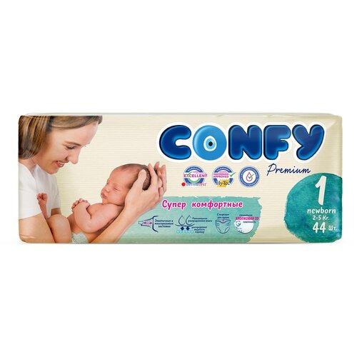 CONFY подгузники Premium 1 (2-5 кг), 44 шт. по цене 399