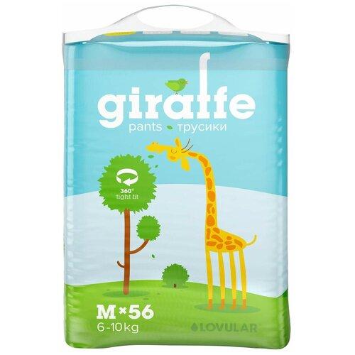 Фото - LOVULAR трусики Giraffe M (6-10 кг), 56 шт. подгузники lovular giraffe s 3 8 кг 72 шт