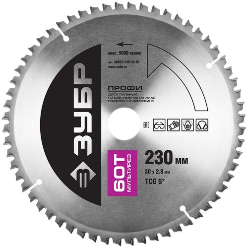 Фото - Пильный диск ЗУБР Профи 36853-230-30-60 230х30 мм пильный диск зубр эксперт 36901 230 30 24 230х30 мм