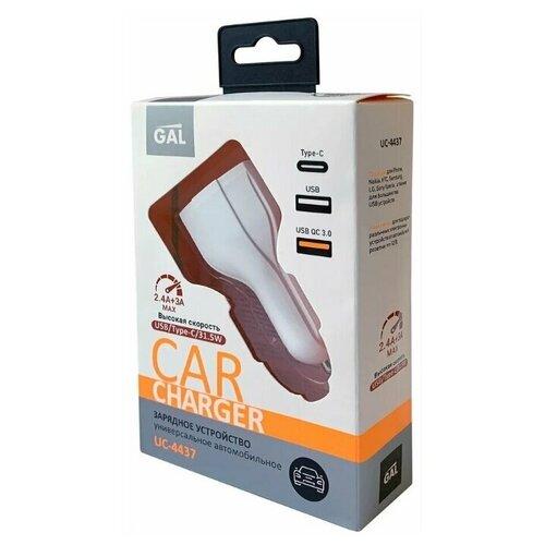 Автомобильное ЗУ GAL UC-4437 QC 2 USB 3А