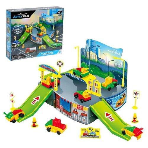 Купить Автоград SL-2414, желтый/зеленый/серый, Детские парковки и гаражи