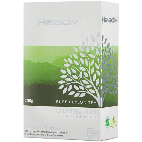 чай зеленый heladiv pekoe green tea soursop 250 г 1 уп Чай зеленый Heladiv Green Tea Pekoe, 200 г