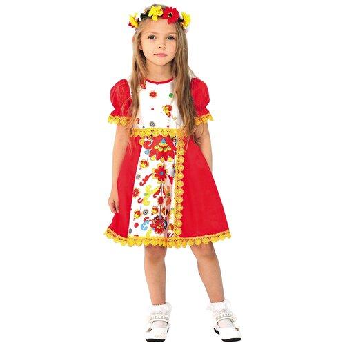 Купить Костюм пуговка Лето (1033 к-18), красный/желтый/белый, размер 116, Карнавальные костюмы