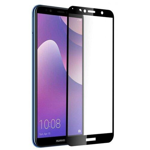 Защитное стекло Nuobi 0.3mm 9H для Huawei Y7/Y7 Pro/Y7 Prime 2018 (9D) (Черный)