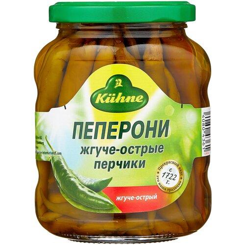 Пепперони жгуче-острые Kuhne, 300 г перчики чили острые без содержания масла kuhne 330 г