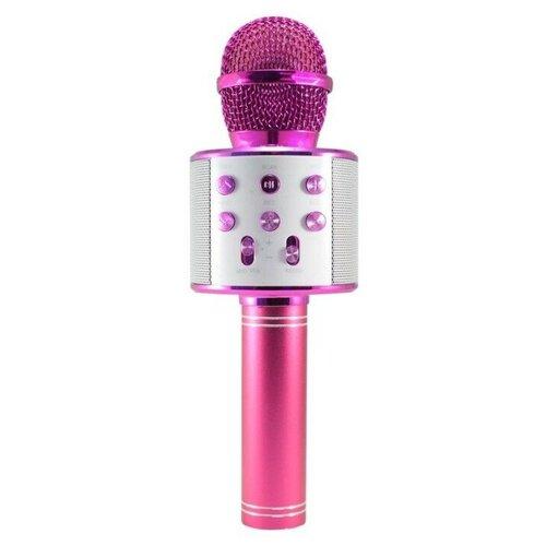 Беспроводной караоке-микрофон WS-858 (розовый)