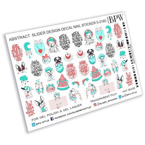 Купить BPW.Style, слайдер-дизайн (Котики и песики, sd5-2165), BPW style